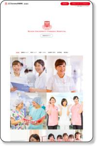 新人教育について | 看護部サイト | 日本大学医学部附属板橋病院