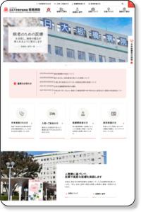 日本大学医学部附属板橋病院 交通のご案内(病院周辺の案内図)