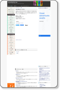 Que Valbaro (ケ・バルバロ)|メンズファッション.jp - 男性必見!メンズファッション総合情報サイト