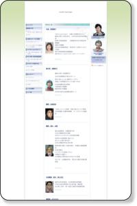 予防医学心理学(楽)研究室 臨床心理士