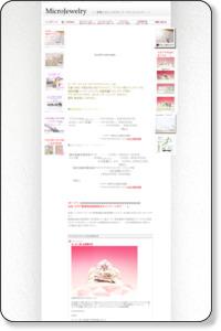 http://www.microjewelry.jp/