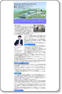 新百合ヶ丘総合病院  新百合ヶ丘に 2012年オープン予定