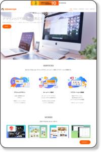 【新潟】WordPress・ホームページ制作・広告デザイン minescope.com