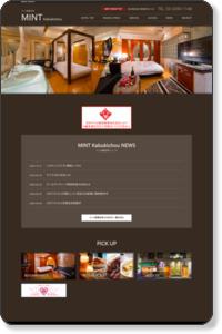 ミント歌舞伎町 | 東新宿駅から徒歩2分新宿駅から徒歩10分!新宿歌舞伎町にあるミントグループのラブホテル・レジャーホテル