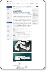 「三井のマンション パークホームズ EXPO 2012 〜すまいとくらしの未来へ」開催(2012年1月20〜22日)