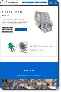 軸流ファンの製作例|製品一覧|三上鉄工