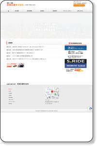 宮城交通株式会社 タクシー乗務員募集(求人) 東京 都内