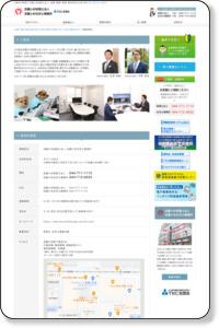税理士は武蔵小杉の宮原税理士事務所で親切に対応!