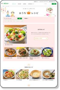 お酢の種類(りんご酢)│くらしプラ酢│ミツカングループ商品・メニューサイト