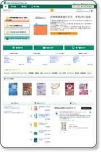 メテオMBC:リハビリテーション入門 大田仁史(著) IDP出版 医学書・医学雑誌のオンライン書店