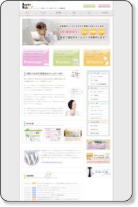 格安ホームページ制作・バナー制作|神奈川・全国対応のMorevWeb