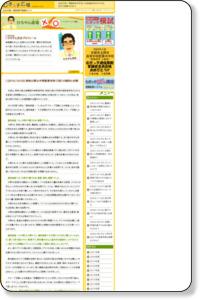 [2016/10/03] 神奈川県立中等教育学校(2校)の傾向と対策 - ひろやん道場 - むぎっ子広場|公立中高一貫校専門情報サイト