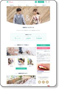 結婚式場選びNo.1口コミサイト【みんなのウェディング】結婚式の口コミと費用が満載!