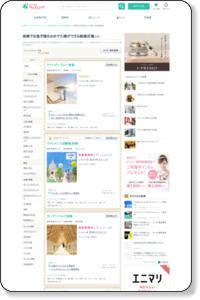 宮崎県|おめでた婚・マタニティ婚プランのある結婚式場【みんなのウェディング】