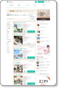 佐賀県のスタッフ|信頼性の高い結婚式場ランキング(1位〜)【みんなのウェディング】