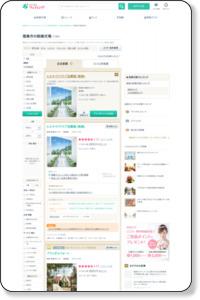 徳島市エリア /徳島県の結婚式場一覧|みんなのウェディング