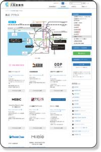 周辺マップ|アクセス|公益財団法人 大阪産業振興機構