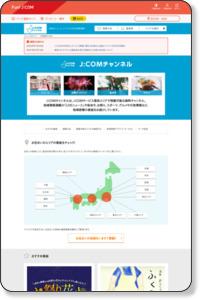 J:COM せたまち(世田谷)の放送番組一覧 | J:COMチャンネル | テレビ番組情報(J:COM) | MYJCOM テレビ番組・視聴情報、動画配信が満載