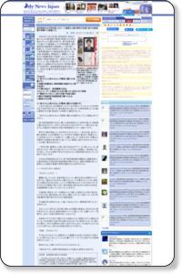http://www.mynewsjapan.com/reports/1529