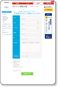 ネットショップ制作実績(美容、アパレル、ファッション、子供服、ドレス)|ND&I|大阪,東京を中心にECサイト構築サービスは全国対応