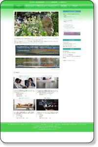 エヌ心理研究所(有)山梨県甲府市にて企業・個人のカウンセリングを行っています。