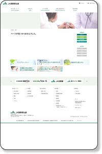 http://www.nagano-kouseiren.jp/recruit/officeworker.php