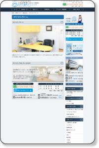 カウンセリングルーム:医院について:院内ツアー|広島市西区の歯科・歯医者なら「なぎさ歯科クリニック」