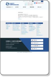 総合社会福祉会館|社会福祉法人 名古屋市社会福祉協議会