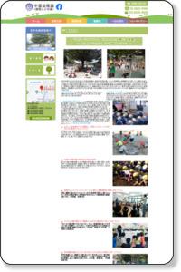 教育方針 | 練馬区大泉の幼稚園【中里幼稚園】