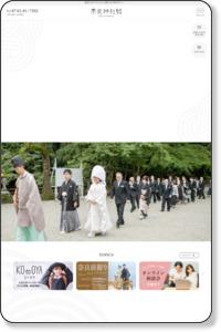 奈良神社婚 | 春日大社や大神神社などでの挙式・結婚式に必要なセットが198,000円