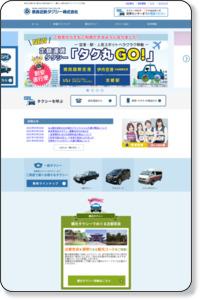奈良近鉄タクシー