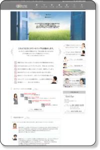 カウンセリング 大阪<メンタルヘルス|個別面談・電話|カウンセリングルーム ネイチャースタイル