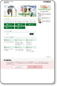 東京都荒川区 学校・教育 スポット一覧|駅周辺地図・駅周辺情報