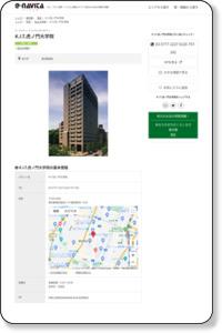K.I.T.虎ノ門大学院[・ 学校・教育  > 学校 > 私立大学院]|駅周辺地図・駅周辺情報