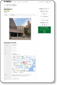 聖路加看護大学[東京都・中央区 学校・教育  > 学校 > 私立大学]|駅周辺地図・駅周辺情報