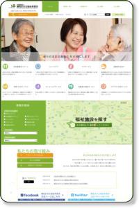 社会福祉法人 練馬区社会福祉事業団【公式サイト】