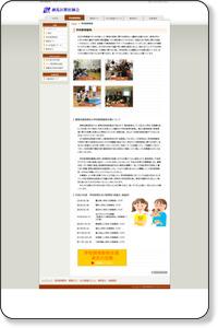 学校飼育動物 | 練馬区獣医師会ホームページ