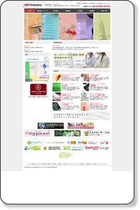 大阪のWebデザイン・システム開発・SEO対策・ホームページ管理運営|ネットストラテジクス