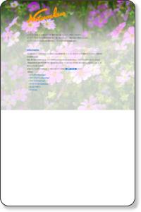 ネットワーカーズ|ホームページ作成 水戸 茨城 ホスティングサービス