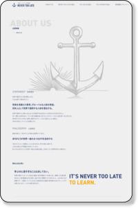 教育理念/代表挨拶   千葉ニュータウンの学習塾 NEVER TOO LATE(ネバートゥーレイト)
