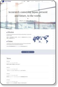 新iPad対応『iPad 3rd 完全ガイド』が電子書店マガストアにて販売開始! | 株式会社エムディエヌコーポレーション | News2u.net