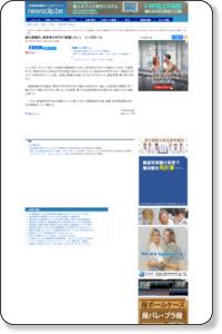 進む晩婚化、独身者の85%「結婚したい」 シンガポール|newsclip.be タイ発ニュース速報サイト|newsclip.be