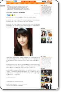 http://www.newsen.com/news_view.php?uid=200908242349101001