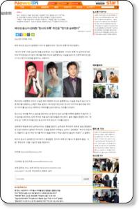 http://www.newsen.com/news_view.php?uid=200908271345061001