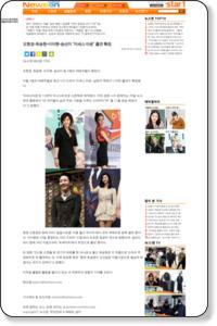 http://www.newsen.com/news_view.php?uid=200909290906381001