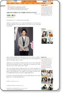 http://www.newsen.com/news_view.php?uid=201002051421441001
