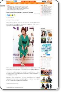 http://www.newsen.com/news_view.php?uid=201002260800571001