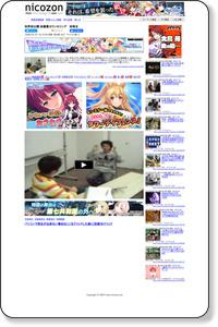 世界初公開 体感覚カウンセリング @埼玉 - nicozon