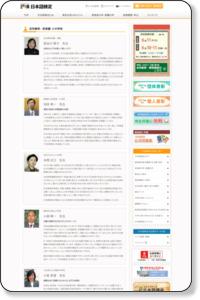 日本語検定 | 先生方の声(保育園・幼稚園・小学校) 教育現場での活用事例