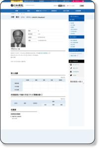 天野 雅文|公益財団法人日本棋院